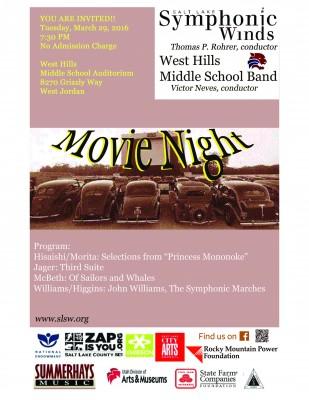 Salt Lake Symphonic Winds - Movie Night