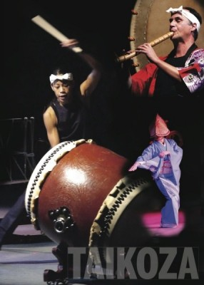 11th Annual Nihon Matsuri (Japan Festival)
