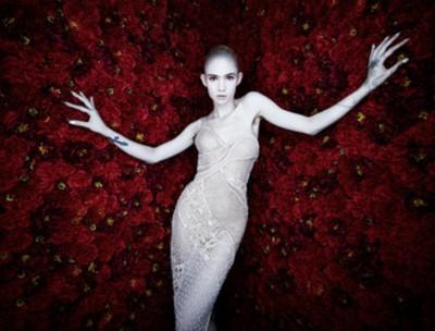 Twilight Concert Series: Grimes
