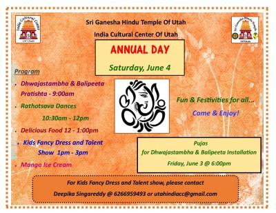 SGHTU - Annual Day