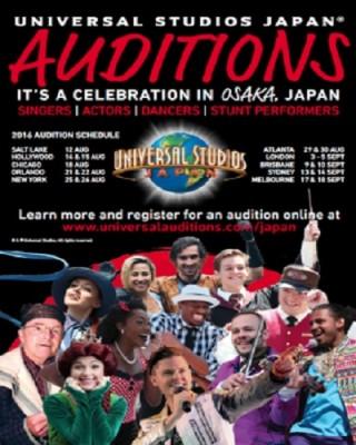 Universal Studios Japan 2016 Auditions!