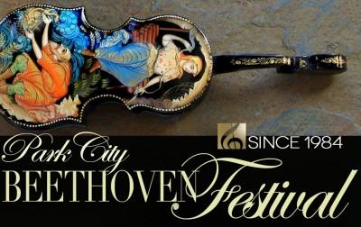Beethoven Festival Temple Har Shalom Concerts