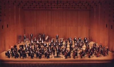 DSU Presents: Utah Symphony