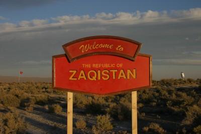 Discover Zaqistan: The Art of Adventure
