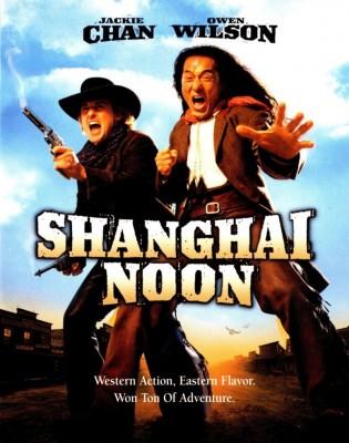 Shanghai Noon (PG-13, 2000)