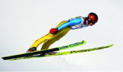USANA Fis Nordic Junior and U23 World Ski Championships 2017