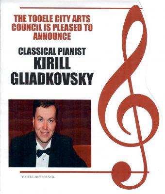 Kirill Gliadkovsky - Classical Pianist