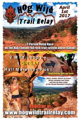 Hog Wild Trail Relay 2017