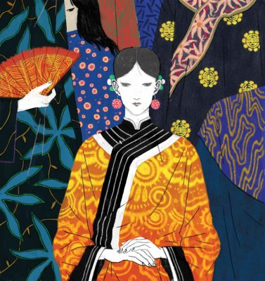 "Mixed Media ""Folk Art"" Pattern Design for Teens"