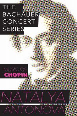 Natalya Antonova Performs Chopin