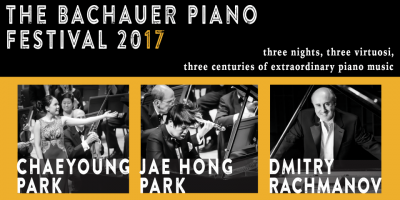 2017 Gina Bachauer International Piano Festival