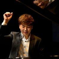 Gina Bachauer International Piano Foundation