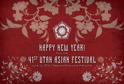 2018 Utah Asian Festival