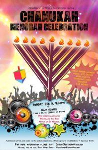 Chanukah Menorah Celebration