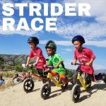 Draper Strider Bike Race