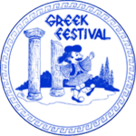 2020 Salt Lake Greek Festival - CANCELLED