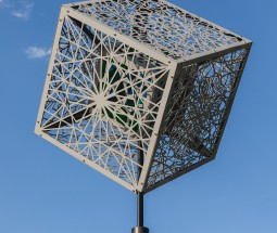 Flying Objects 5.0: Mandala Lantern