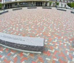 Landmark Design