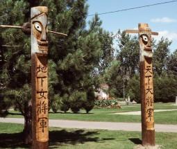 Spirit Poles