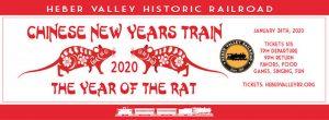 Chinese New Year Train 2020