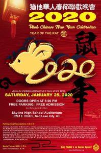 2020 Utah Chinese New Year Celebration Performance...