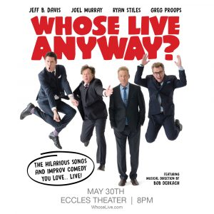 Whose Live Anyway? -POSTPONED