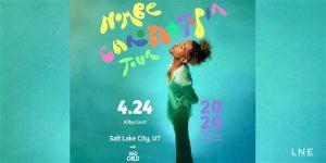 """NoMBe: The """"Chromatopia"""" Tour -POSTPONED"""