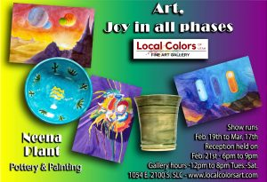 """""""Art, Joy in all Phases"""" Gallery Show"""
