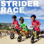 Draper Days Strider Bike Race 2020