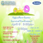 Annual Eggcellent Easter Carnival Fundraiser -POST...