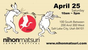 2020 Nihon Matsuri (Japan Festival) -CANCELLED