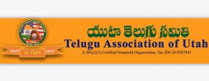 Telugu Association of Utah (TAU)