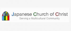 Japanese Church of Christ