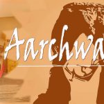Aarchway Inn