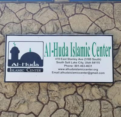 Al-Huda Center
