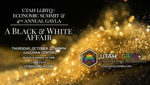 2020 Economic Summit & 4th Annual Gayla- CANCELLED