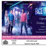 Casino Star Theatre: Bill and Ted Face the Music