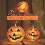 Layton Pumpkin Carving Contest