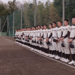 Koshien: Japan's Field of Dreams (Virtual Cinema)