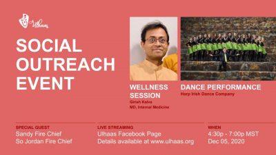 Ulhaas Social Outreach Event