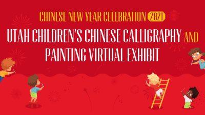2021 Utah Children's Chinese Calligraphy and Painting Art Exhibit