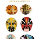 Chinese Folk Art Festival Spring Edition
