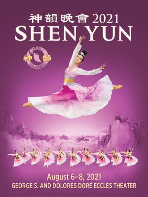 Shen Yun World Tour -Rescheduled