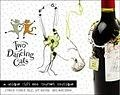 Two Dancing Cats Gift and Gourmet Boutique