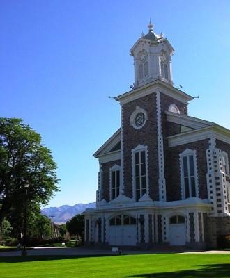 Logan Tabernacle